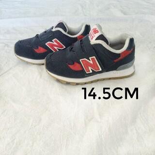 ニューバランス(New Balance)の【New Balance】ニューバランス 14.5cm FS313BRI(スニーカー)