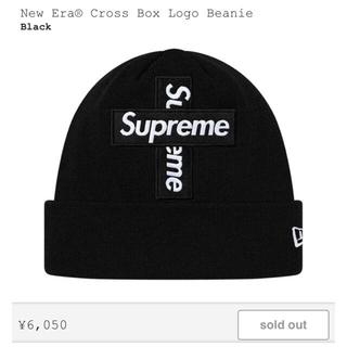 シュプリーム(Supreme)の新品未使用Supreme New  Era Cross Box Beanie (ニット帽/ビーニー)