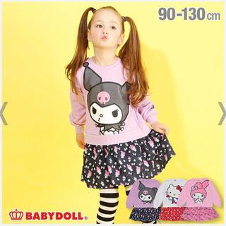 BABYDOLL - 新品BABYDOLL ◡̈⃝♡サンリオキャラドッキングワンピース 90〜130㎝