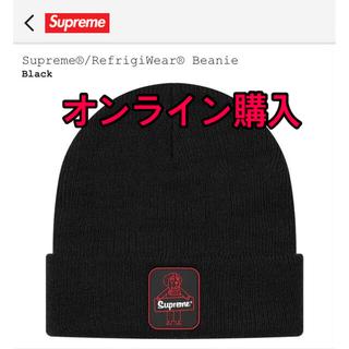 シュプリーム(Supreme)のSupreme®/RefrigiWear®シュプリーム ビーニー黒(ニット帽/ビーニー)