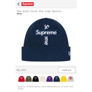 シュプリーム(Supreme)のSupreme New era®︎ cross box logo Beanie(ニット帽/ビーニー)