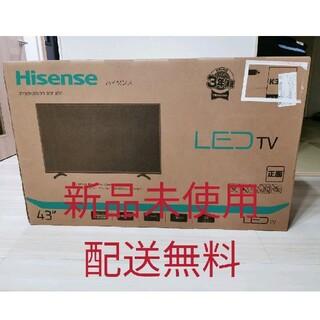 【新品未使用】43インチ フルハイビジョン LED液晶テレビ HJ43K312