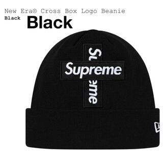 シュプリーム(Supreme)のSupreme New Era Cross Box Logo Beanie 黒(ニット帽/ビーニー)