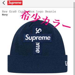 シュプリーム(Supreme)のシュプリームビーニー(ニット帽/ビーニー)