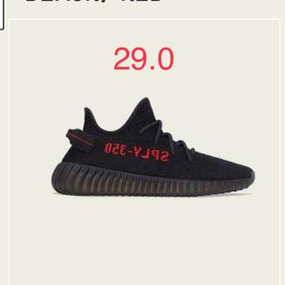 "adidas - ADIDAS YEEZY BOOST 350 V2 ""CORE BLACK"