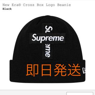 シュプリーム(Supreme)のSupreme New Era Cross Logo Beanie BLACK(ニット帽/ビーニー)