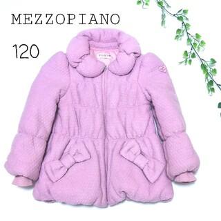 メゾピアノ(mezzo piano)のメゾピアノ 120 ジャンパー ブルゾン コート リボン(コート)