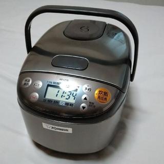 象印 - 象印 炊飯器 マイコン炊飯ジャー 極め炊き