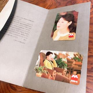 ◆新品未使用 レア品 希少品 吉永小百合 テレカ テレホンカード 三井ホーム