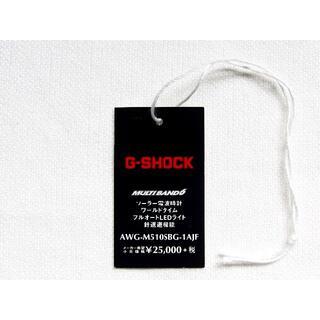 G-SHOCK - 【送料無料】プライスタグ ブラック&ゴールド AWG-M510 カシオ