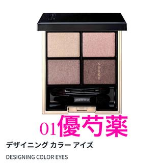 SUQQU - 新品未使用☆スックSUQQUデザイニングカラーアイズ01優芍薬アイシャドウ