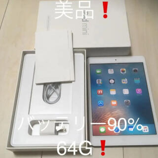 Apple - 【美品】備品完備❗️Apple  iPad mini 64G wifi