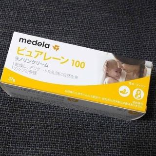 新品未使用 メデラ ピュアレーン 37g ラノリンクリーム