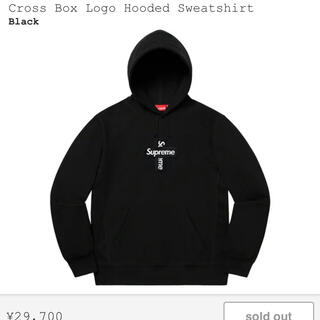 シュプリーム(Supreme)のSupreme cross box logo hooded  mサイズ(パーカー)