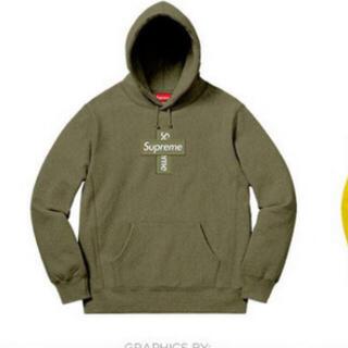 Supreme Cross Box Logo Hooded Sweatshir