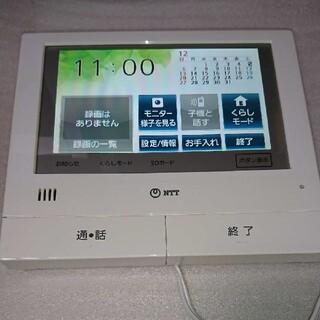 Panasonic - 【ドアホン】NTTカラーカメラドアホンPVです。