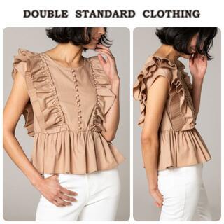 DOUBLE STANDARD CLOTHING - 20AW完売 新品 ダブルスタンダード ブラウス 定価20900円