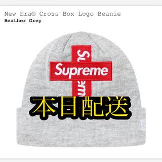 シュプリーム(Supreme)のsupreme cross box logo beanie ビーニー グレー(ニット帽/ビーニー)