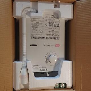 リンナイ(Rinnai)のリンナイ ガス瞬間湯沸し器 熱湯型(RUS-520)都市ガス用(その他)