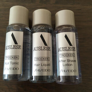 アウスレーゼ(AUSLESE)のアウスレーゼ ミニサイズ(化粧水/ローション)