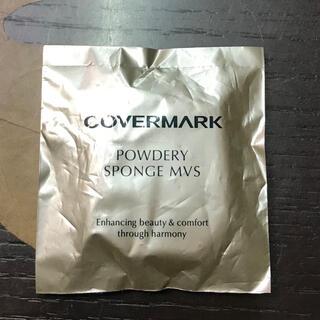 カバーマーク(COVERMARK)のカバーマーク パウダリースポンジ MVS(パフ・スポンジ)