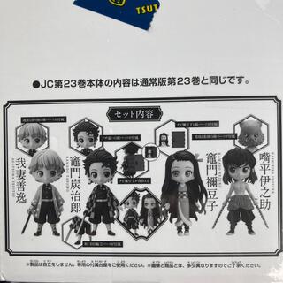 鬼滅の刃 フィギュア付き同梱版 23 特装版のフィギュアのみ