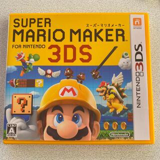 ニンテンドー3DS - スーパー マリオメーカー for ニンテンドー3DS 3DS