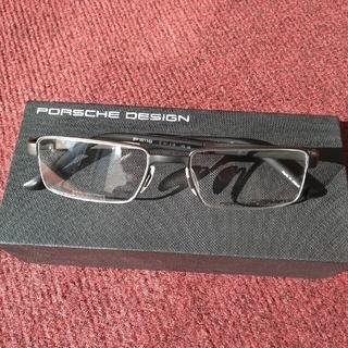 ポルシェデザイン(Porsche Design)のPORSCHEDESIGN眼鏡8118(サングラス/メガネ)