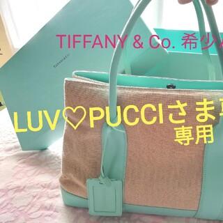 ティファニー(Tiffany & Co.)のTiffany & co. ティファニー 希少バッグ ティファニーブルー トート(トートバッグ)