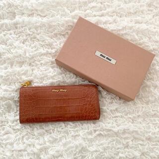 ミュウミュウ(miumiu)のミュウミュウ財布(財布)