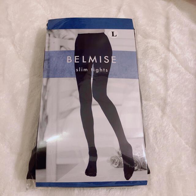 ベルミス スリムタイツ Lサイズ レディースのレッグウェア(タイツ/ストッキング)の商品写真