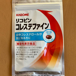 カゴメ(KAGOME)のカゴメ リコピン コレステファイン31粒(ダイエット食品)
