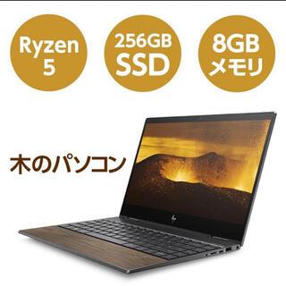 ヒューレットパッカード(HP)のHP ENVY x360 13 8WE03PA-AAAB)Ryzen5(ノートPC)