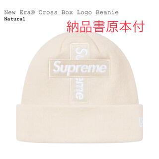 シュプリーム(Supreme)のsupreme Cross Box Logo Beanie Natural (ニット帽/ビーニー)