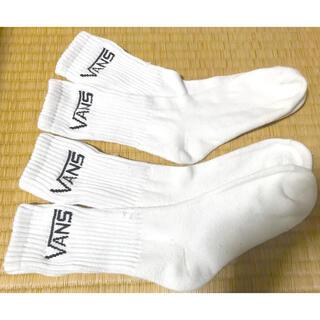 ヴァンズ(VANS)のVANS 白の定番ソックス 2セット(ソックス)
