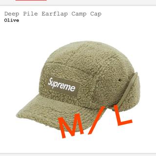 Supreme - supreme Deep Pile Earflap Camp Cap M/L