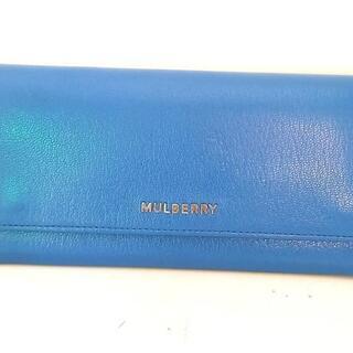 マルベリー(Mulberry)のマルベリー 長財布美品  - ブルー レザー(財布)