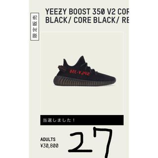 アディダス(adidas)のyeezy boost 350 BLACK(スニーカー)