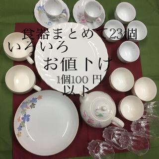ノリタケ(Noritake)の食器まとめ ノリタケ千趣会 深川製磁 他いろいろ(食器)
