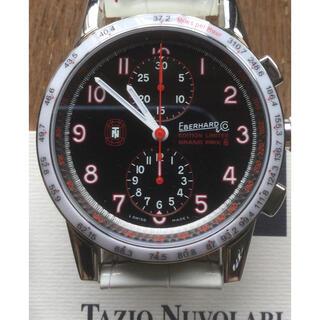 エベラール(EBERHARD)のエベラール TAZIO NUVOLARI DITION GRAND PRIX (腕時計(アナログ))