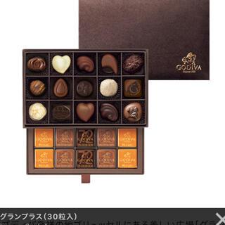 Lindt - GODIVA★ゴディバ★チョコレート