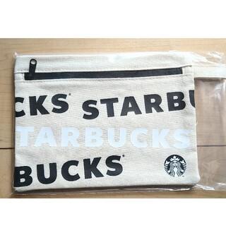 Starbucks Coffee - スターバックス ホリデー ポーチ 限定 2020