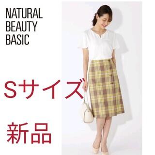 ナチュラルビューティーベーシック(NATURAL BEAUTY BASIC)の新品未使用!natural beauty basic サイドボタンスカート S(ひざ丈スカート)