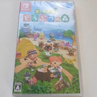 Nintendo Switch - 【新品未開封】どうぶつの森ソフト 任天堂Switch