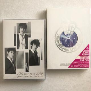 ジェイワイジェイ(JYJ)のJYJ DVD 2枚セット ジェジュン(ミュージック)