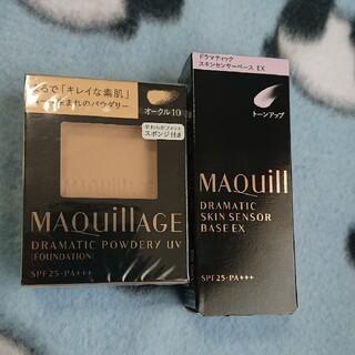 MAQuillAGE - マキアージュ★セット売り☀️
