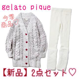 gelato pique - 【新品】[完売]ジェラートピケ アランスフレカーディガン ラビットモコレギンス