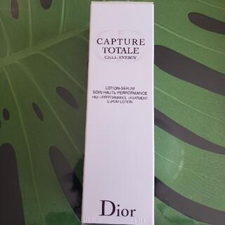 クリスチャンディオール(Christian Dior)のDior 化粧水 LY様専用(化粧水/ローション)