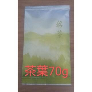 ①静岡県牧之原市産煎茶お試し!(二番茶)
