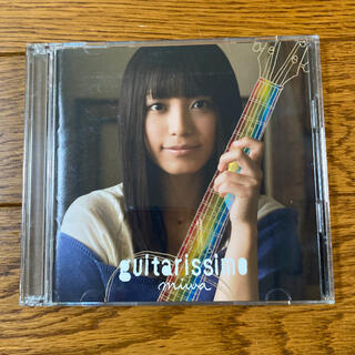 guitarissimo(初回生産限定盤)(ポップス/ロック(邦楽))